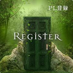 プレイヤー登録
