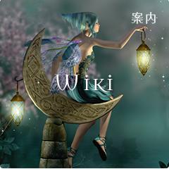 百の剣亭wiki
